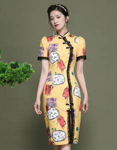 Yellow Peaceful Qipao Cheongsam
