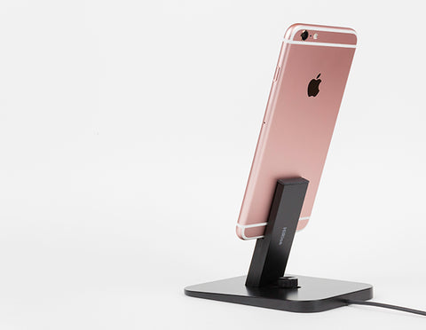 Twelve South HiRise for iPhone