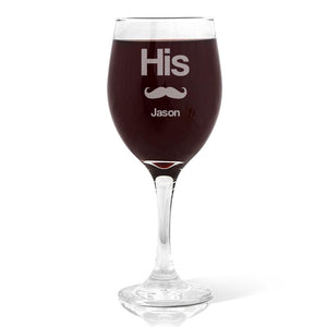 His Wine Glass (410ml)