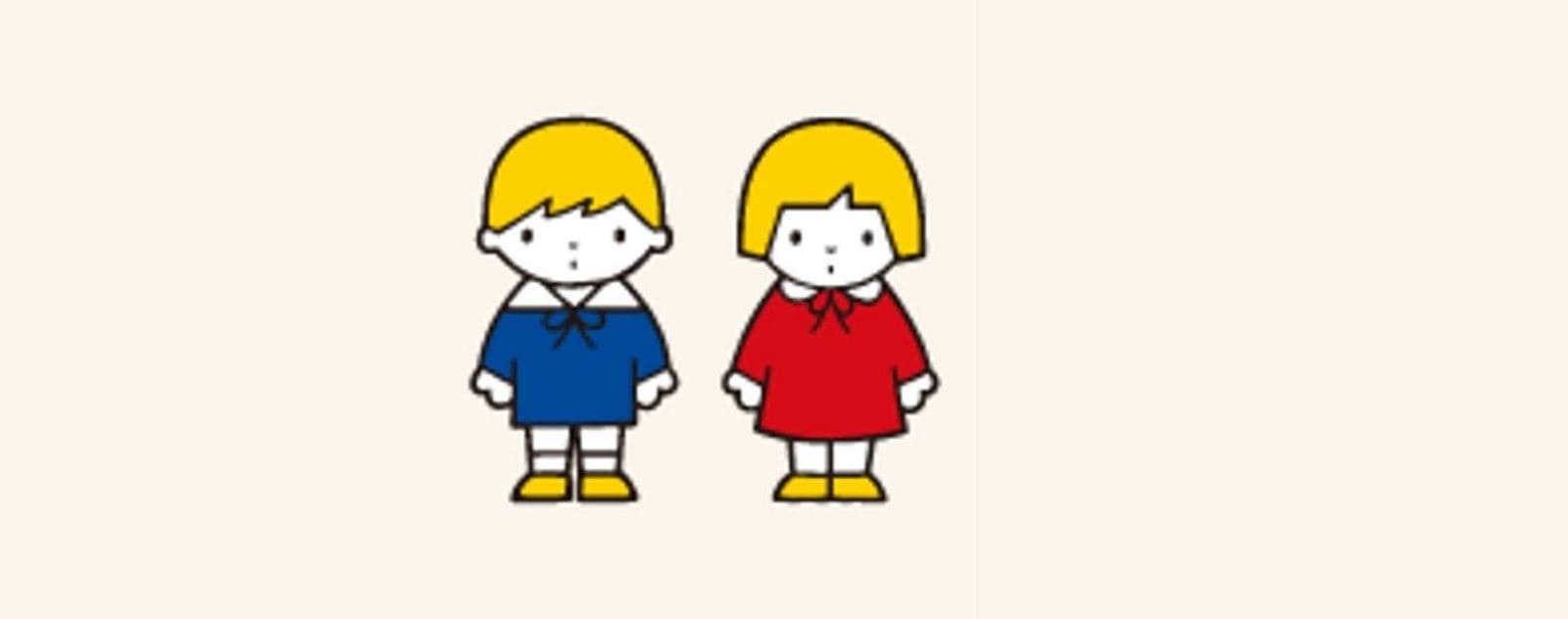 Boy and Girl personnages Sanrio