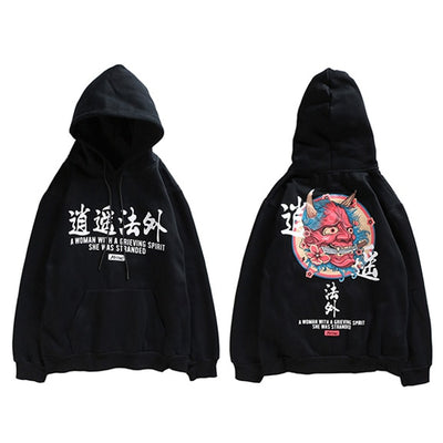 Sweat A Capuche Ecriture Japonaise