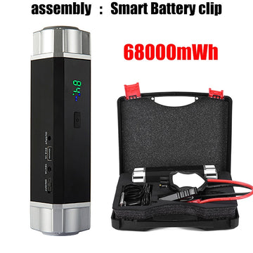 Portable Jump Starter / Power Bank - Vehicles accessories, car-enthusiast gifts, car interior & safety Gadgets