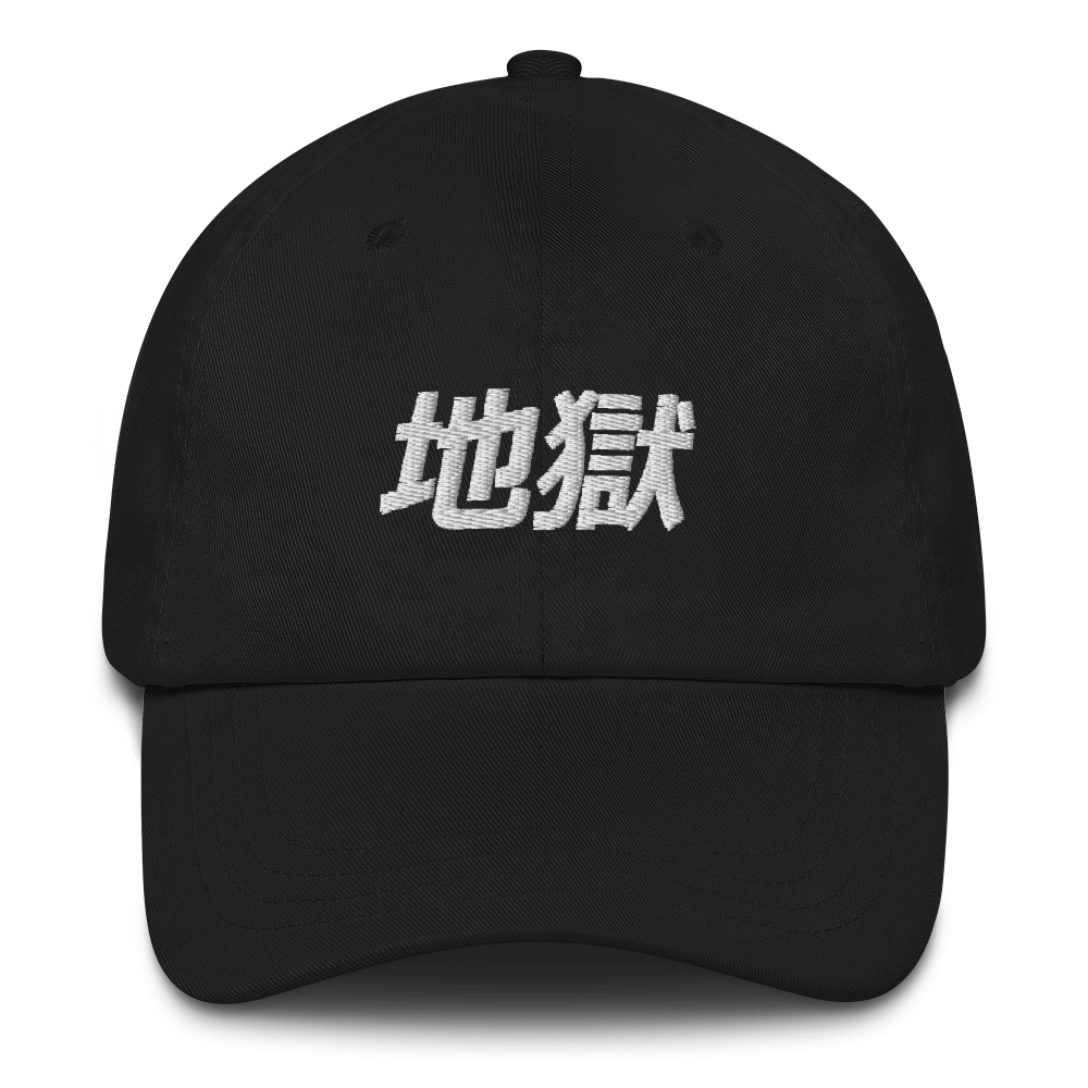 Jigoku/Hell - Dad Hat
