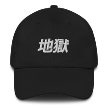 Load image into Gallery viewer, Jigoku Black Dad Hat