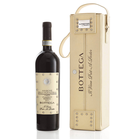 BOTTEGA - AMARONE RISERVA PRET-A-PORTER (GIFT BOX) 750ML - FERRARI SINGAPORE