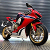 Rev Comps 2017 Honda Fireblade CBR1000 SP Win Cars Bikes Vans