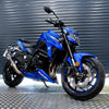 Rev Comps Brand New 2020 Suzuki GSX-S 750cc Win Cars Bikes Vans