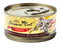 Fussie Cat | Chicken with Chicken Liver Formula in Pumpkin Soup Canned Cat Food 2.8 oz