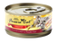 Fussie Cat | Chicken & Beef in Pumpkin Soup Canned Cat Food 2.8 oz