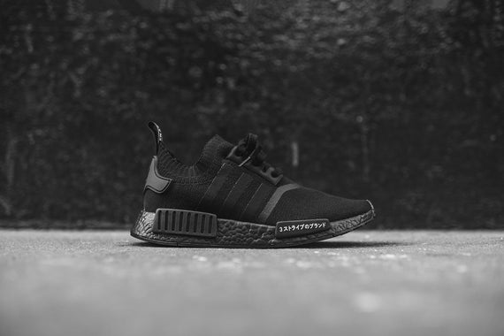 adidas Originals NMD_R1 PK Pack