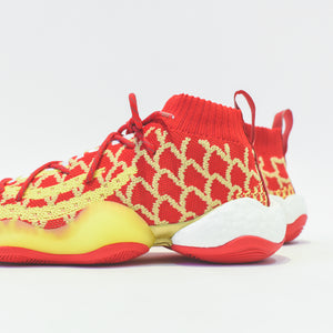 adidas x Pharrell Williams CNY BYW - Scarlet / Bright Yellow / Met Gold Image 6