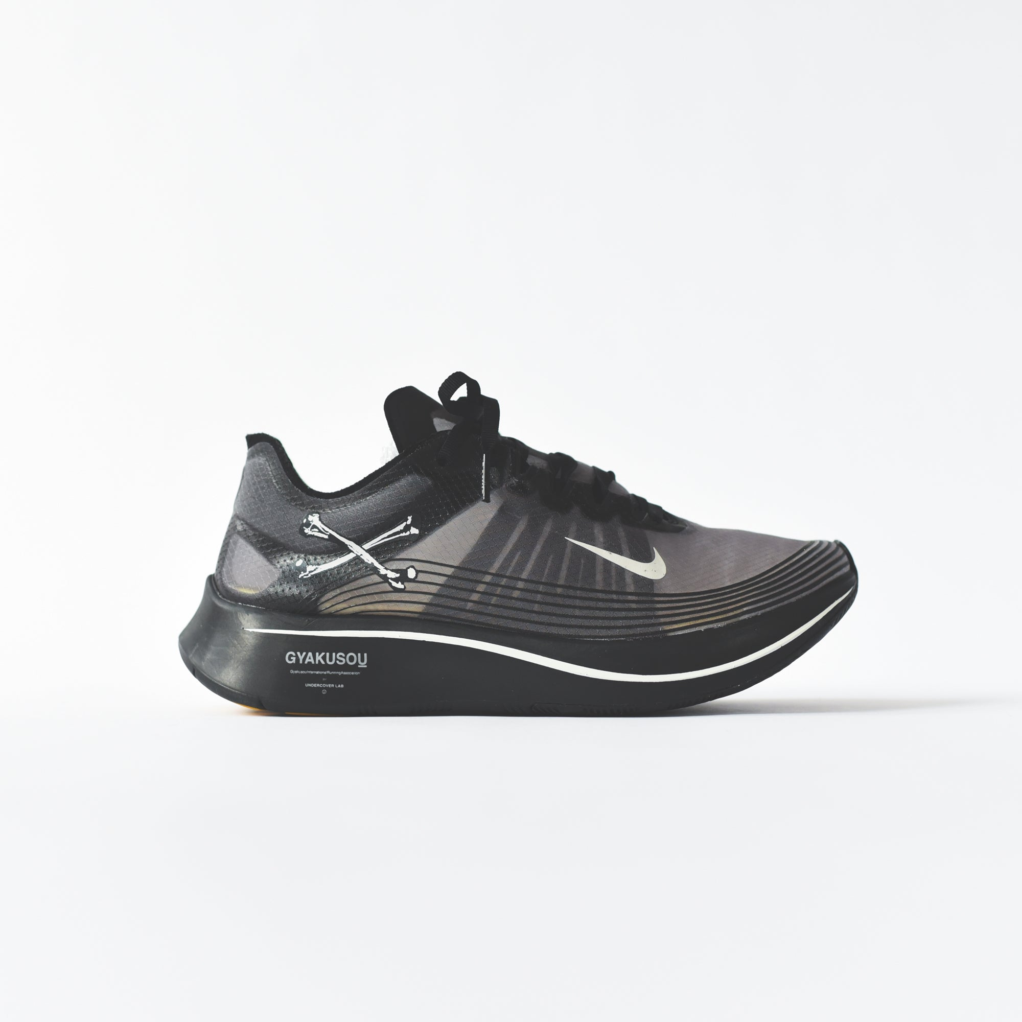 0394ca16afb4 Nike x Gyakusou Zoom Fly - Black   Sail   Mineral Yellow   Black – Kith