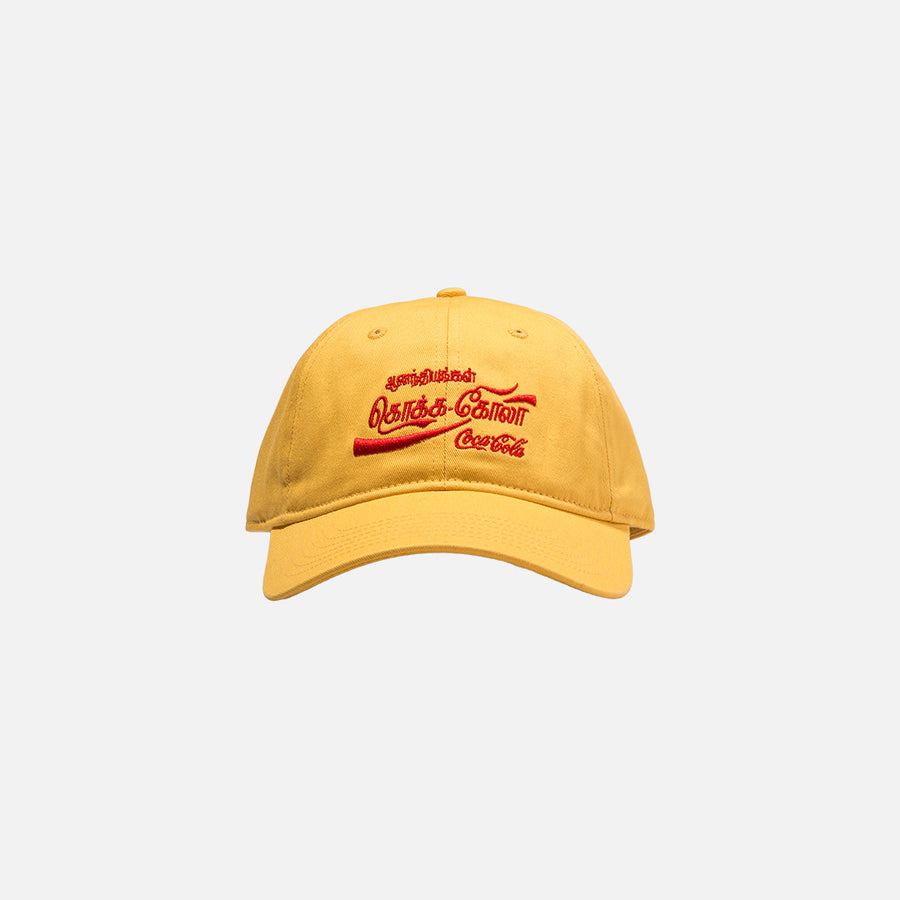 Kith x Coca-Cola Sri Lanka Cap - Yellow