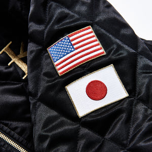 Kith x Nobu Quilted Coaches Jacket - Black