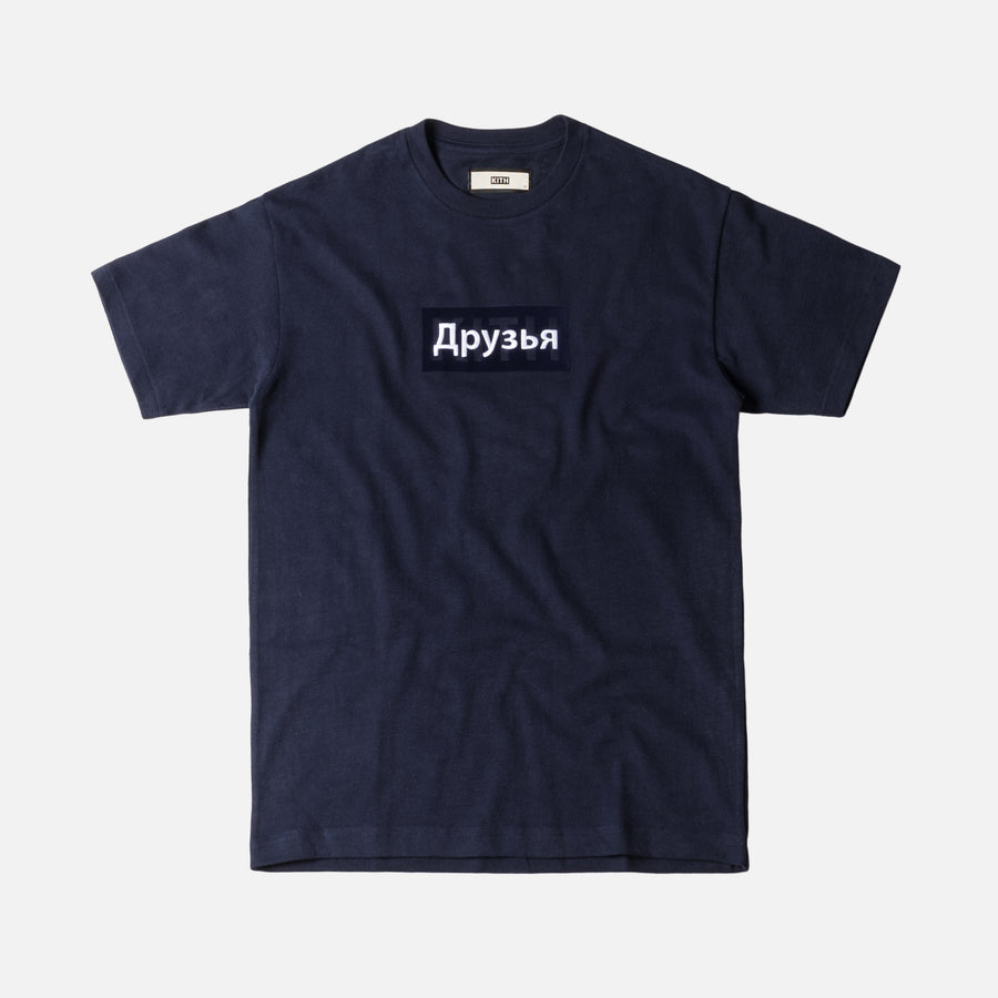 Kith Friends Tee - Russian