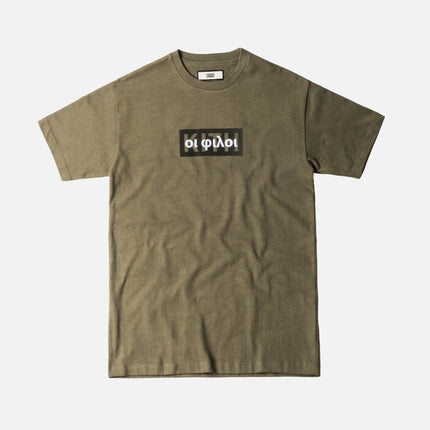 Kith Friends Tee - Greek