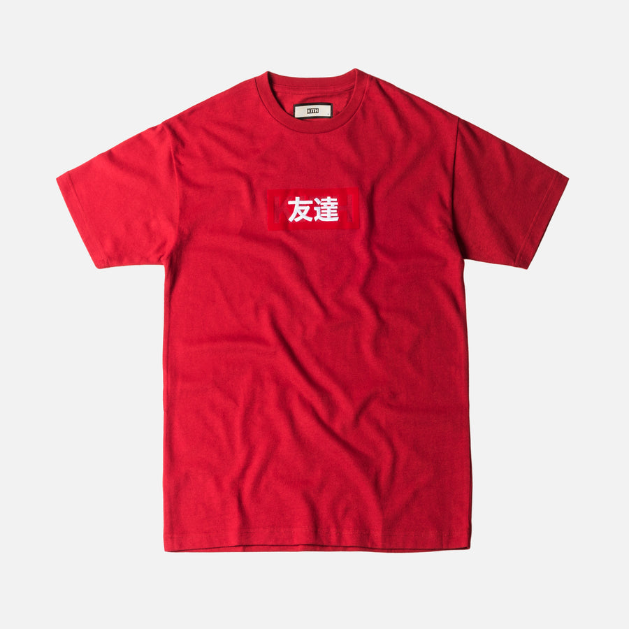 Kith Friends Tee - Japanese