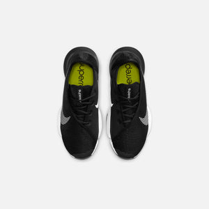 Nike WMNS Air Zoom SuperRep 2 - Black / White / Dk Smok