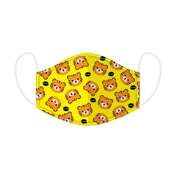 This Age 4 to 12 size  2 layer face mask covering is in a fun cutimals Tiger design.  Rough Size age 4 years old to 12 years old. 20 cm x 11 cm
