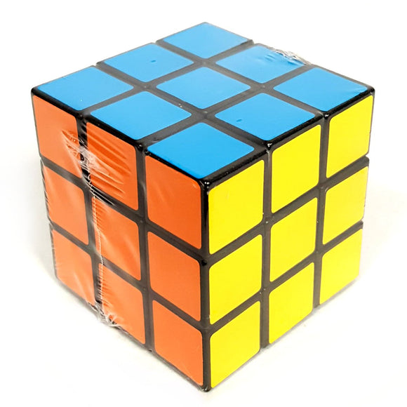Retro Puzzle Cube Novelty Pocket Money Toy