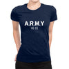Image of Army K-pop Half Sleeve Navy Blue