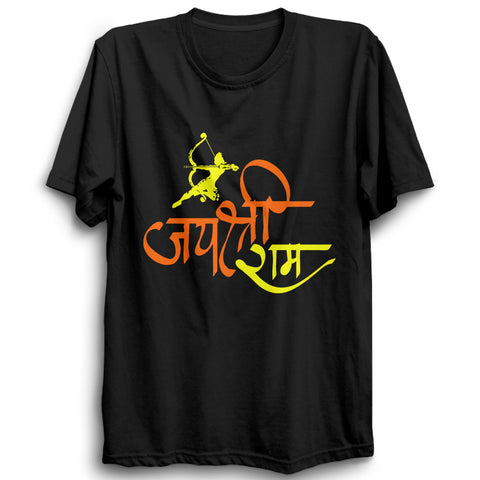 Image of Jai Shri Ram -Half Sleeve Black
