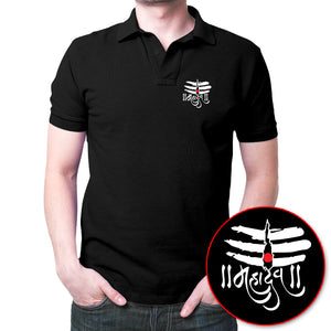 Mahadev 2 - Polo T-shirt Black