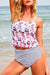 Bless Of You Tankini Set