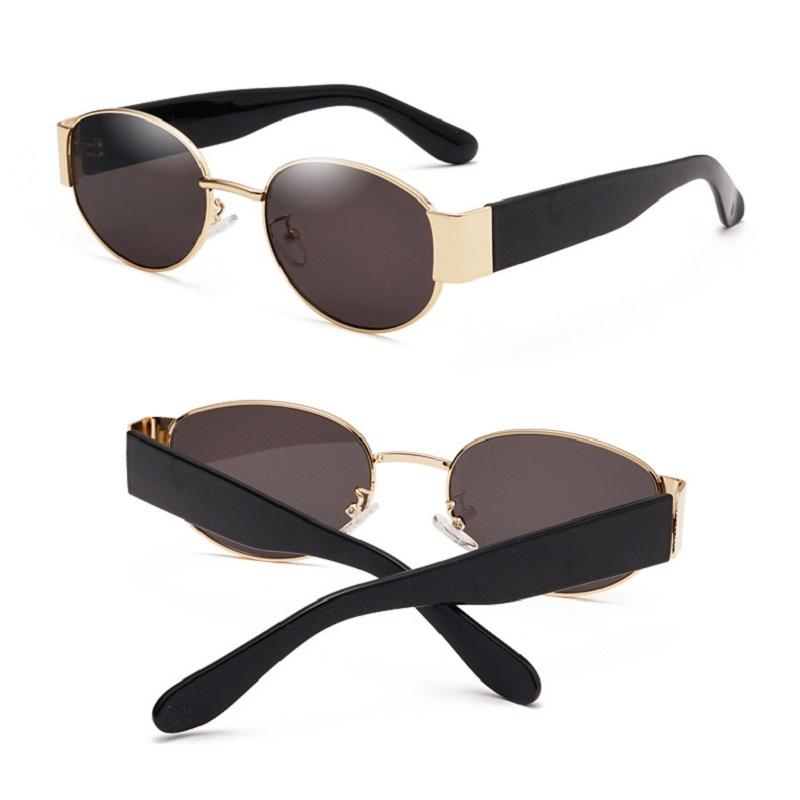 Retro Small Frame Sunglasses