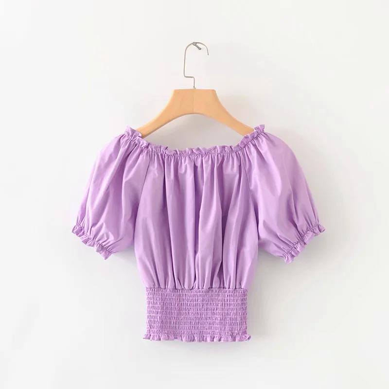 Emely Shirred Puff Sleeve Top