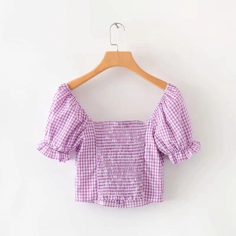 Maryam Shirred Puff Sleeve Top
