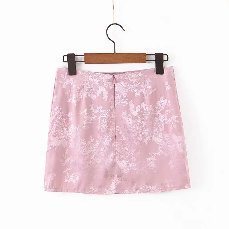 Allie Mini Skirt