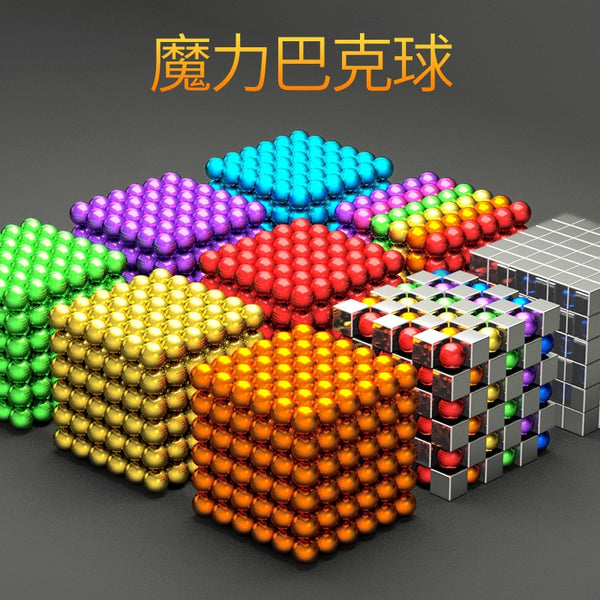 Magic Magnet Magnetic Blocks Balls