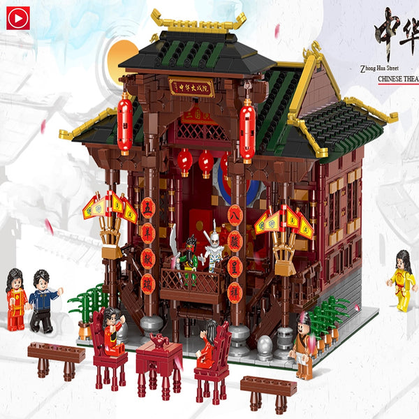 Model Theater and drama Changan Street