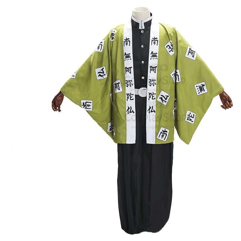 Anime Demon Slayer/Kimetsu No Yaiba Himejima Kyoumei Cospaly Costume Full Set
