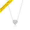 2.4 CT Heart Cut Lab-Created White Sapphire Pendant in Sterling Silver
