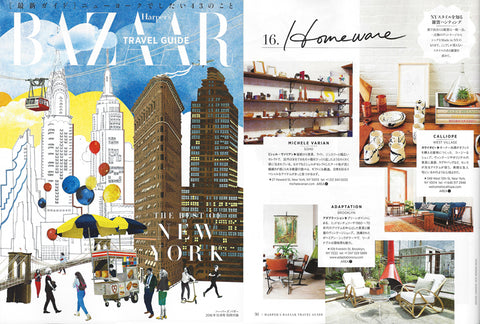 Harpers Bazaar Japan New York Guide