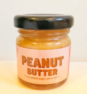 Peanut butter (small)