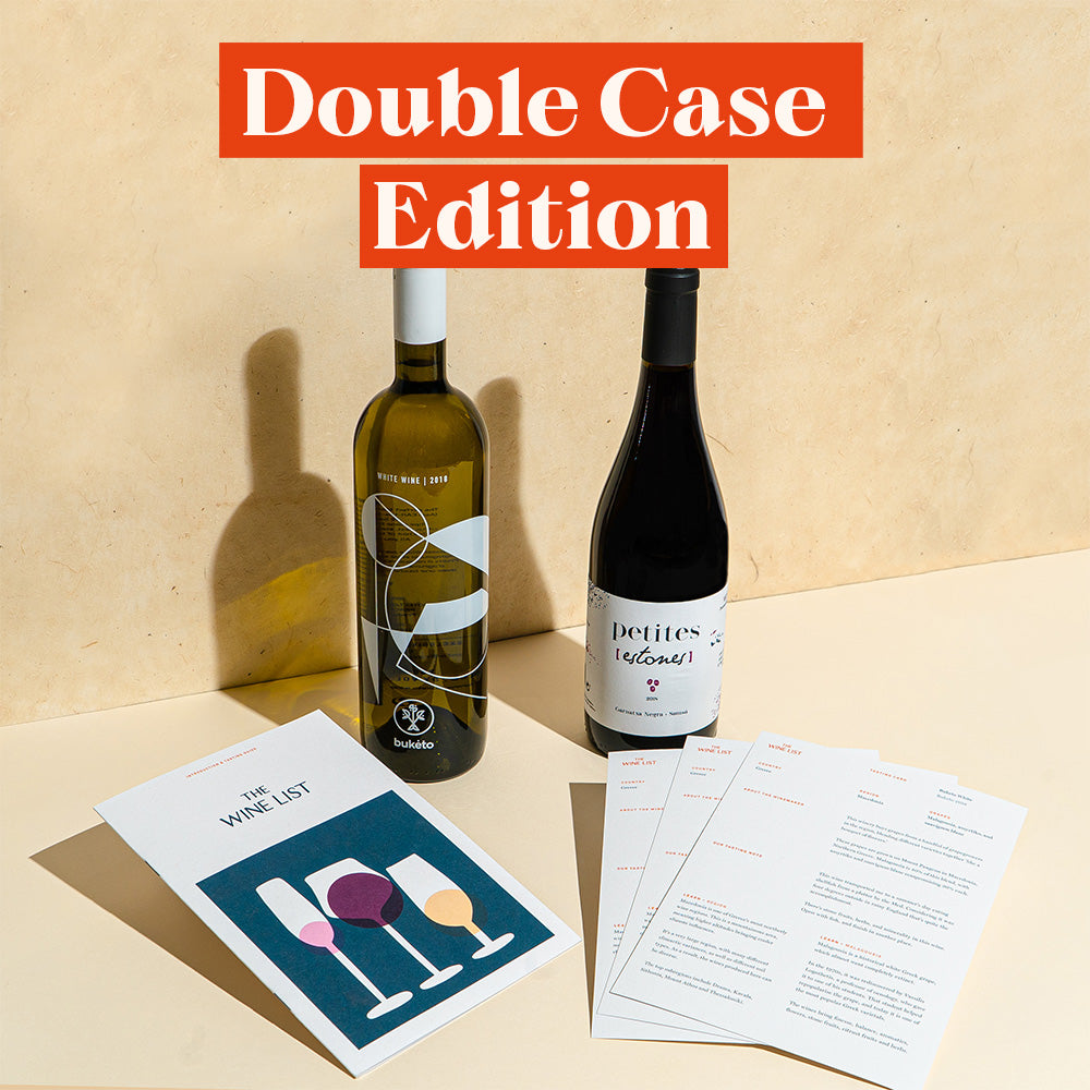 Wine List | Double-case | 12 bottles