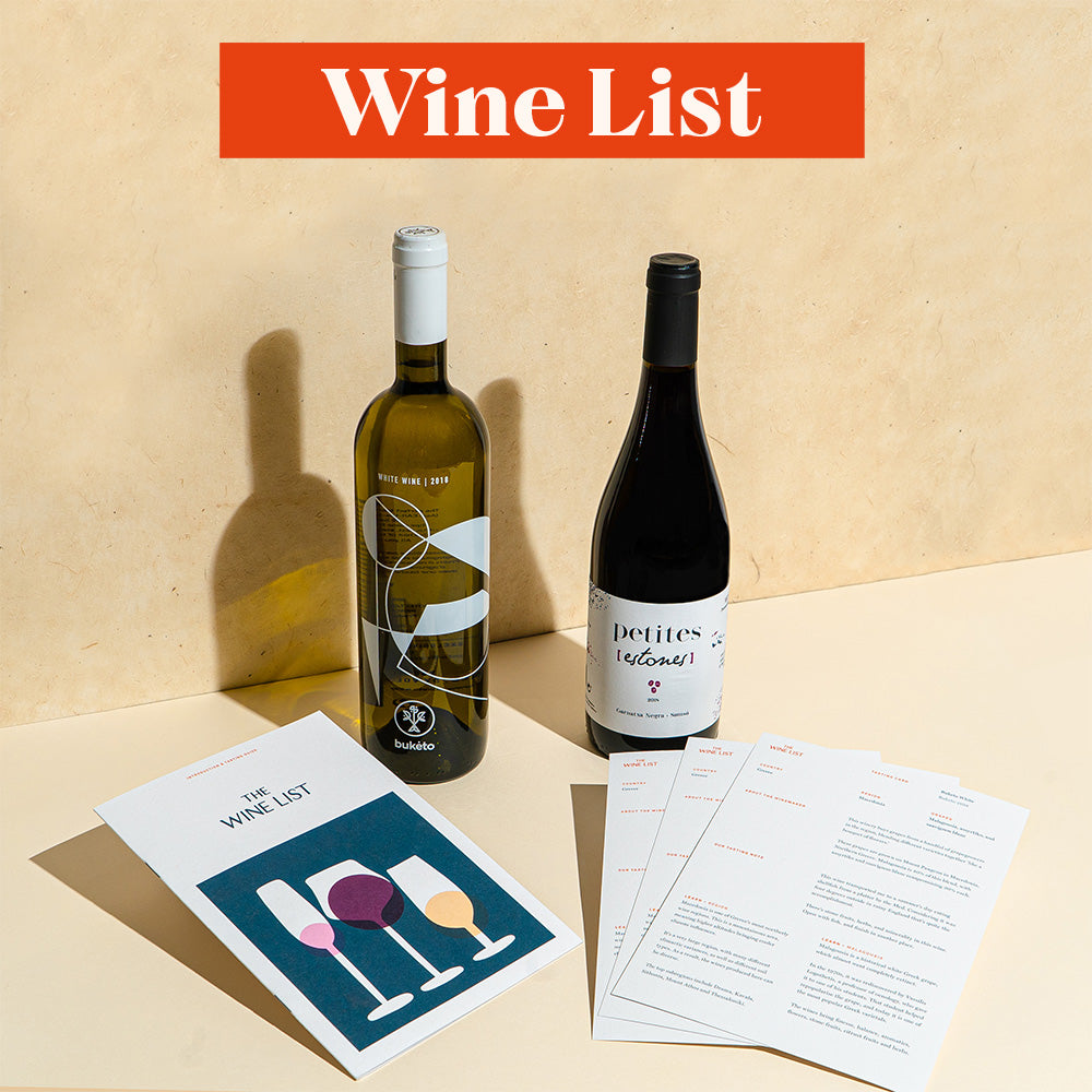 Wine List | Standard | 2 bottles