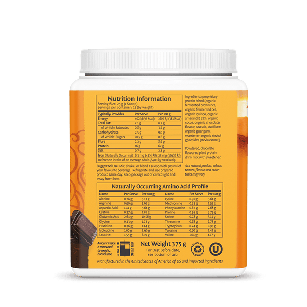 Sunwarrior Classic Plus Chocolate 375g ingredients