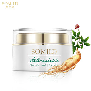 SOMILD Ginseng Face Cream Anti Aging Wrinkle Remover Skin Care Moisturizing Firming Day Cream Korean Whitening Cream for Face