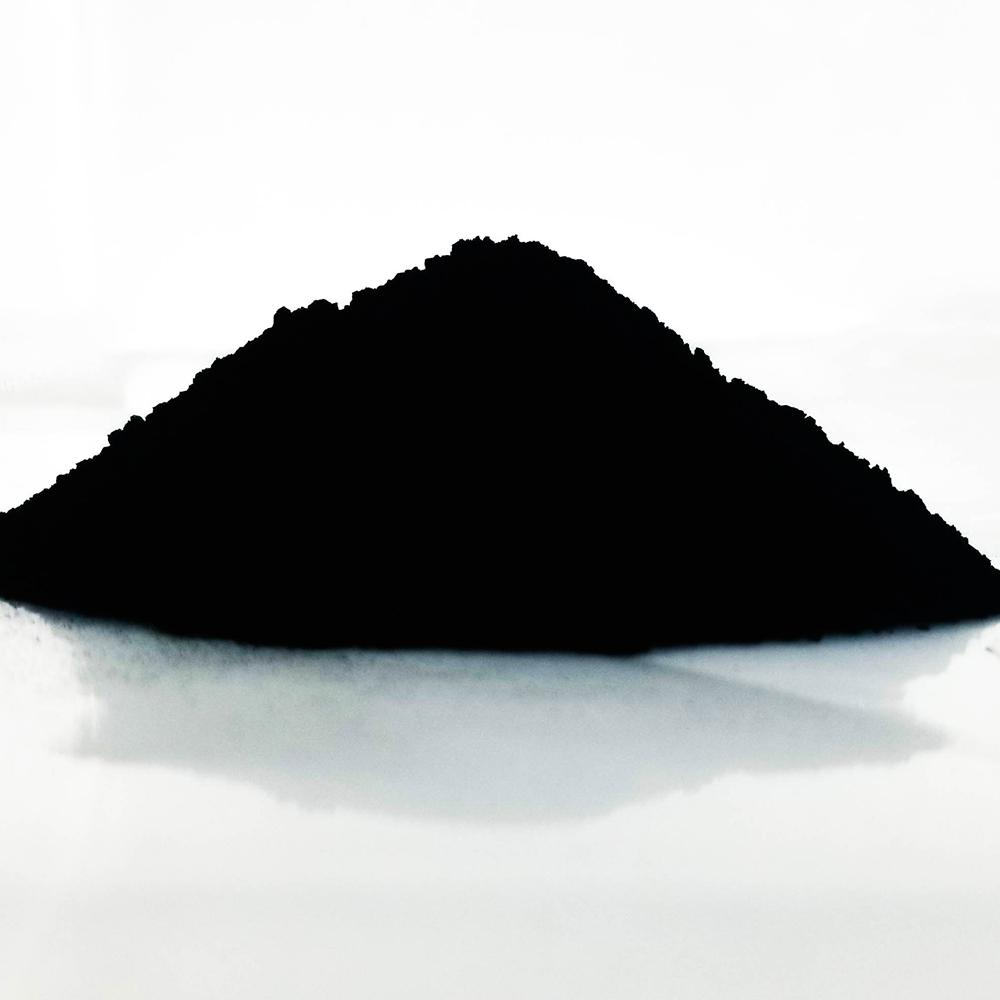 Activated Hardwood Carbon | Carbon Chemistry