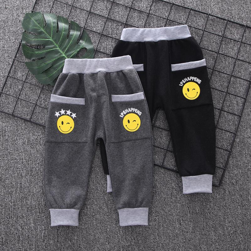 Children's trousers sports