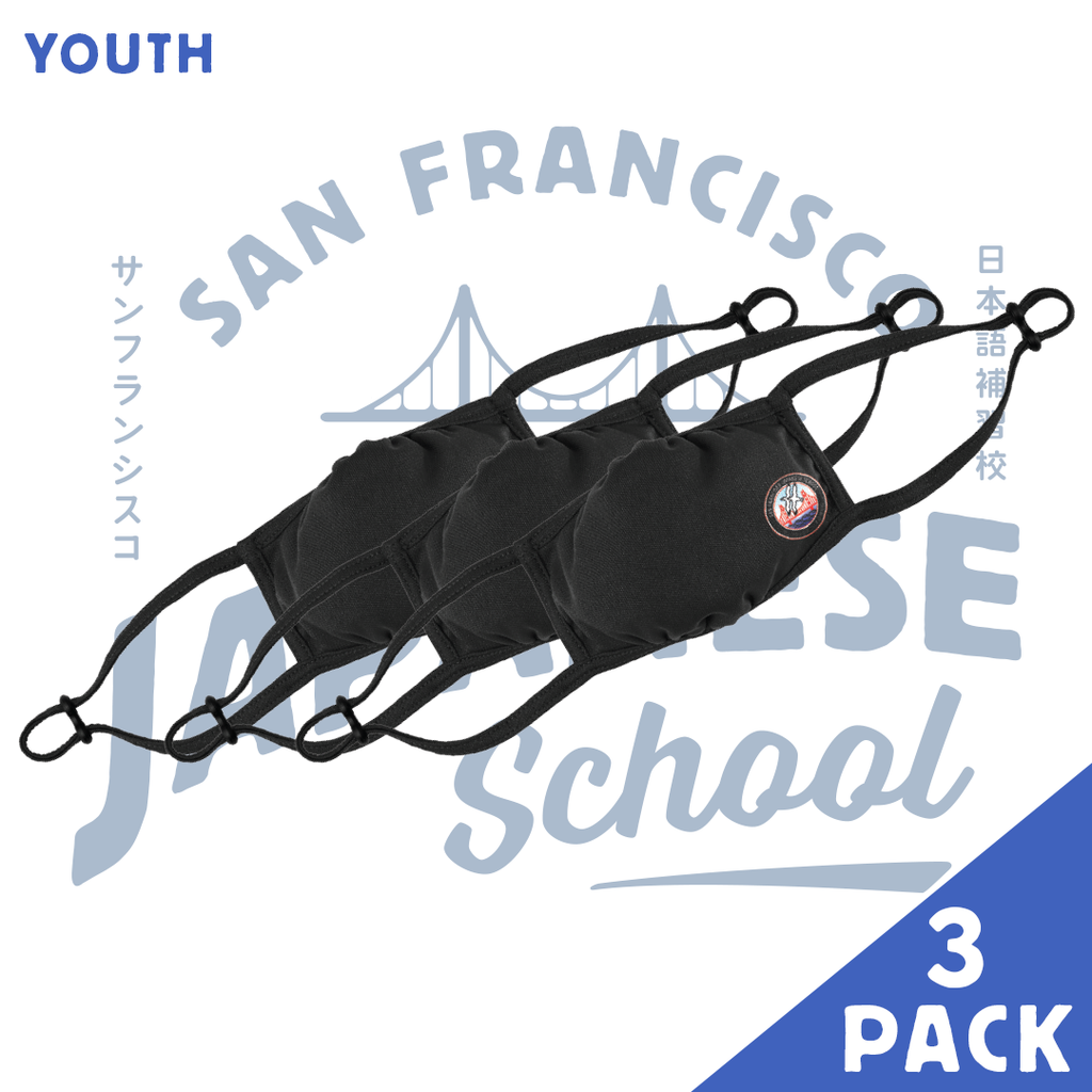 SFJS Facemask - Youth (3 Pack)