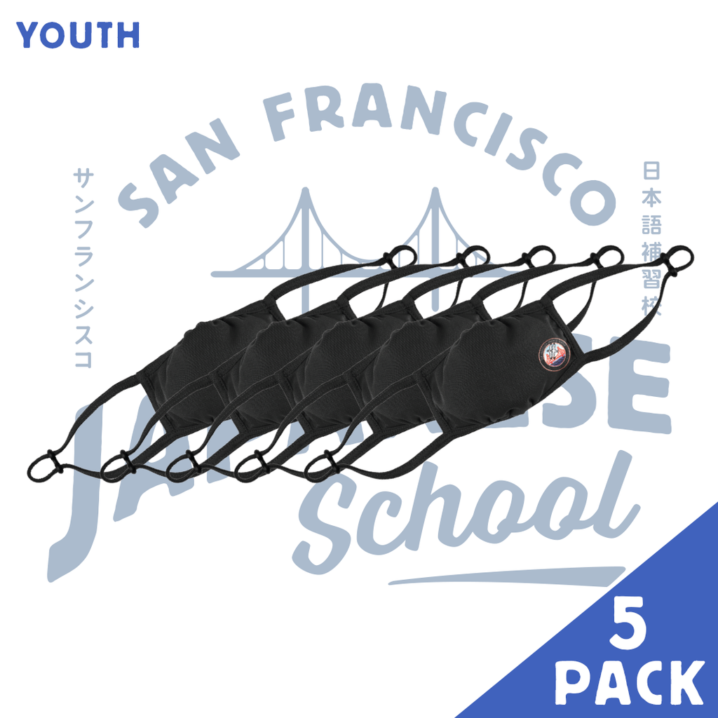 SFJS Facemask - Youth (5 Pack)