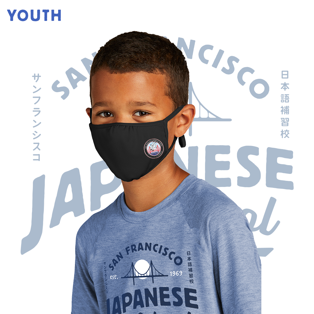 SFJS Facemask - Youth