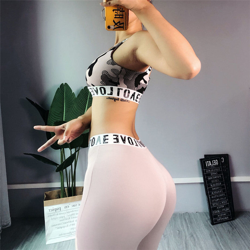 Mesh stitching camouflage print yoga fitness two-piece suit