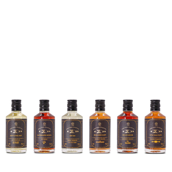 PRE-ORDER - Laiba Bar In A Bottle Hong Kong Collection Set