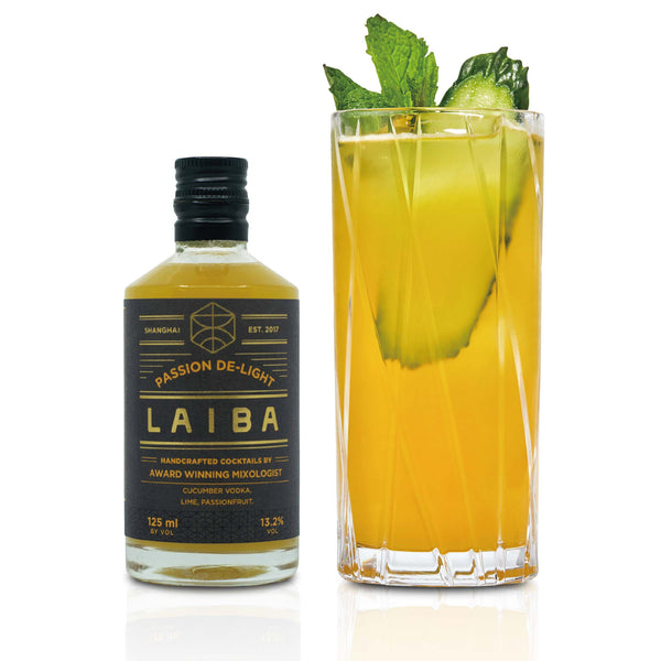 Laiba Laiba Tasting Collection - 8 bottles | METAGROUP Limited